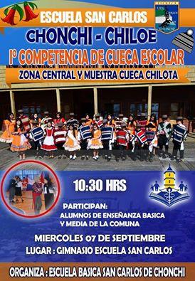 Escuela San Carlos